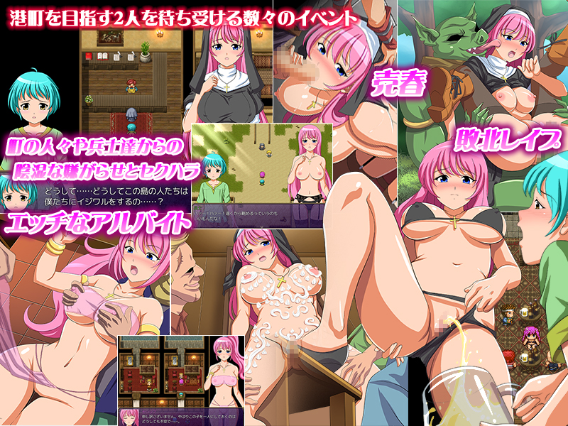 xtoys - saoris ecchi adventure (eng)