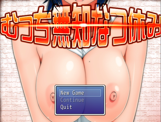 Mucchi muchi Summer Vacation [Ota Guchi Field] Adult Sex Games