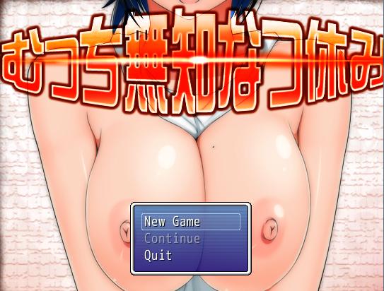 Mucchi muchi Summer Vacation [Ota Guchi Field] Adult Sex Games